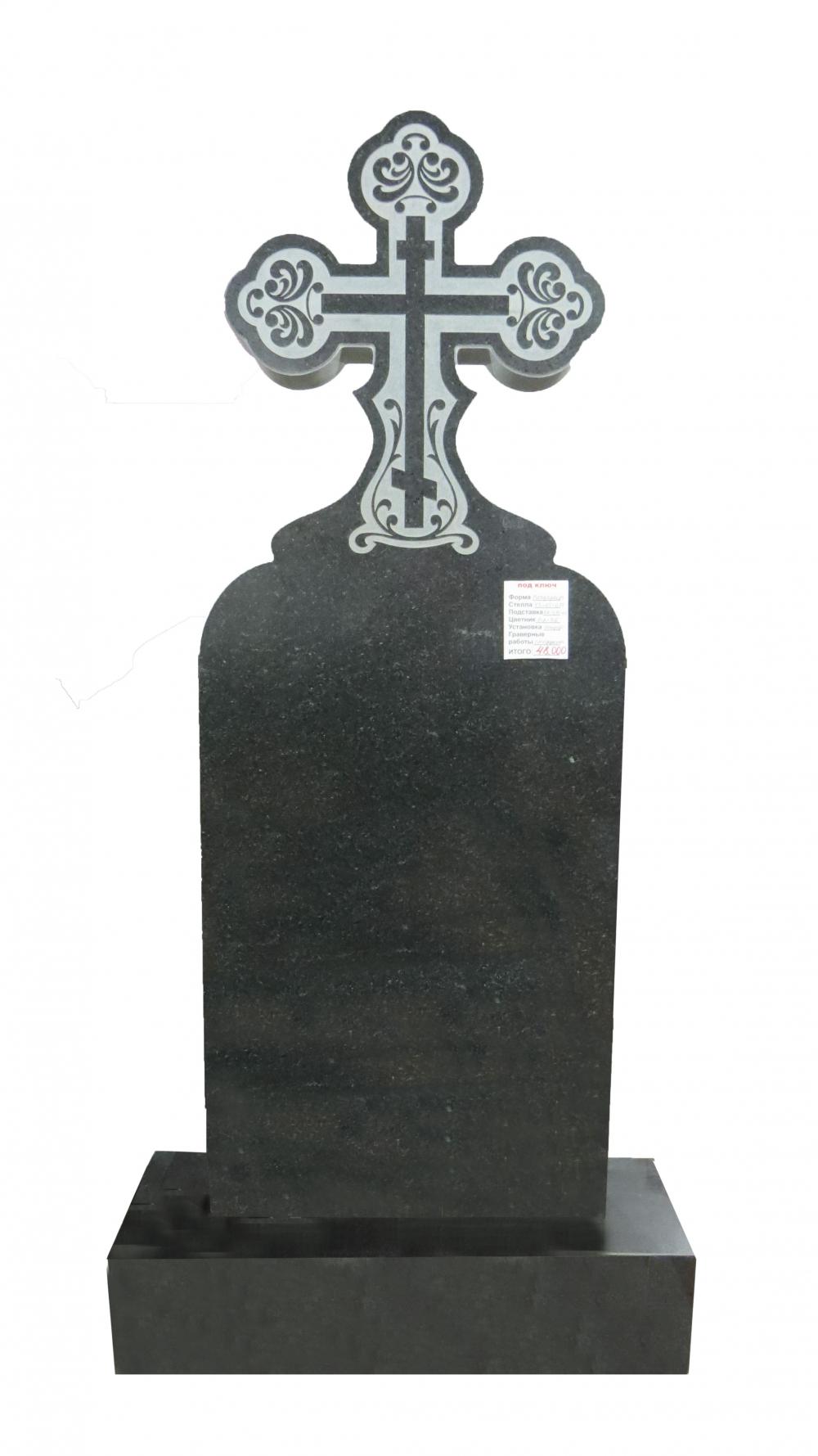 Памятник 007
